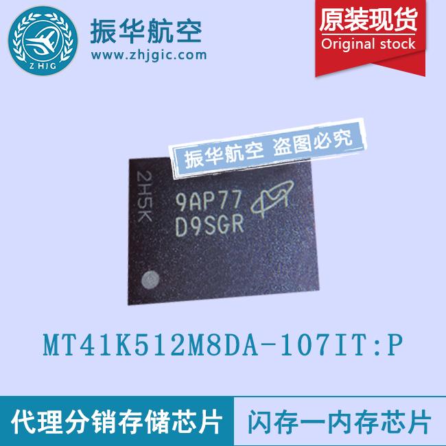 MT41K512M8DA-107IT:P