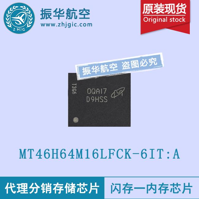 MT46H64M16LFCK-6IT:A