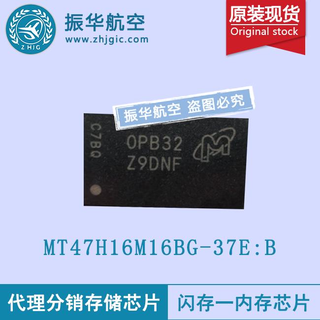 MT47H16M16BG-37E:B
