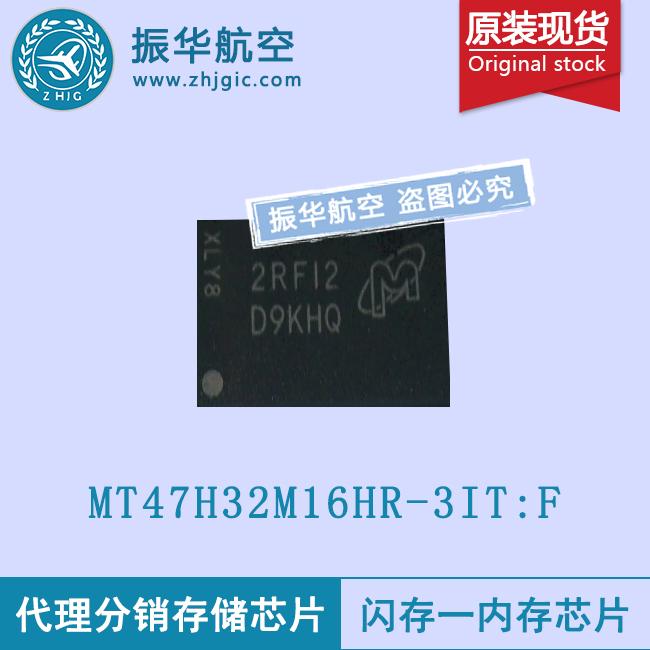 MT47H32M16HR-3IT:F