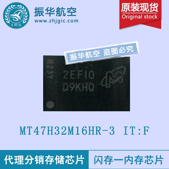 MT47H32M16HR-3 IT:F