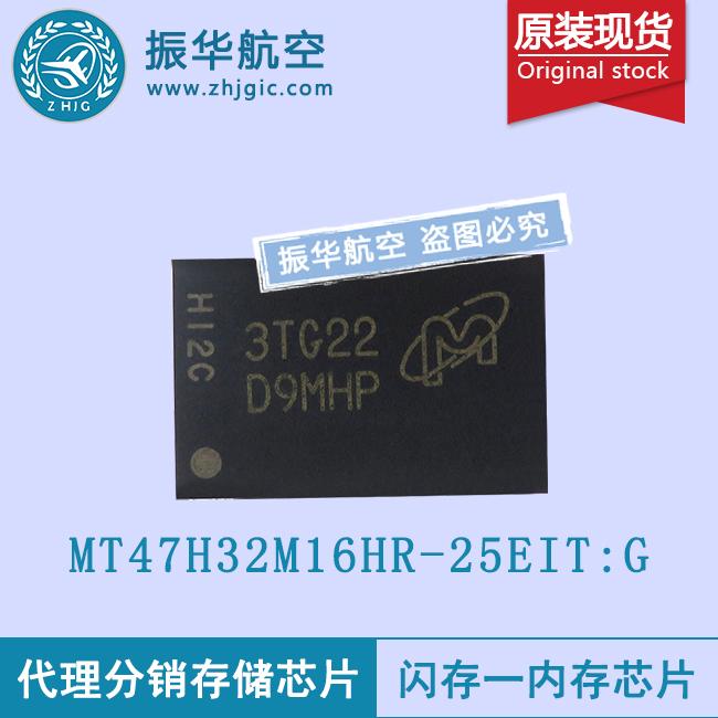 MT47H32M16HR-25EIT:G