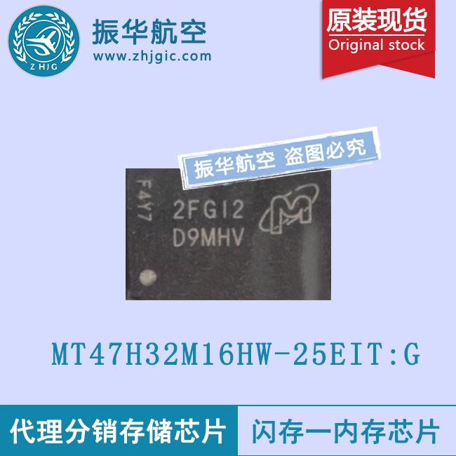 MT47H32M16HW-25EIT:G