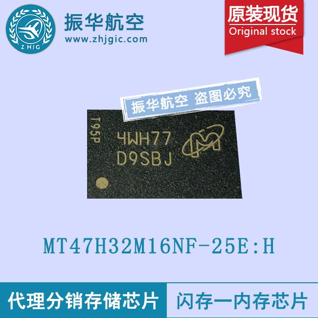 MT47H32M16NF-25E:H