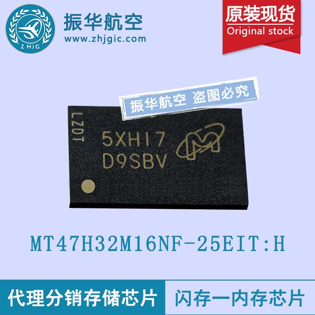 MT47H32M16NF-25EIT:H
