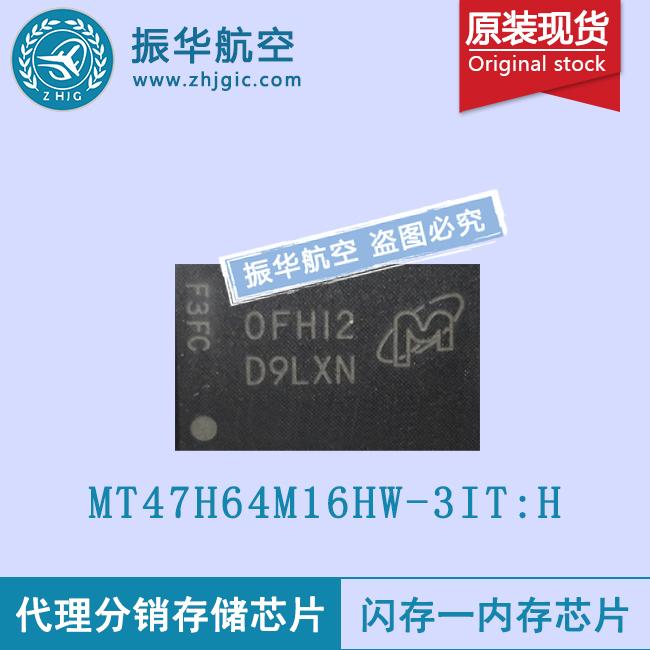 MT47H64M16HW-3IT:H