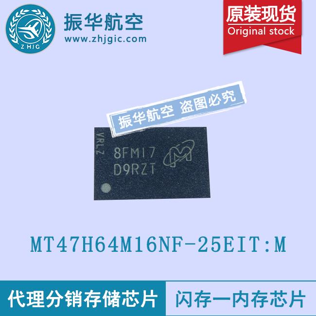 MT47H64M16NF-25EIT:M