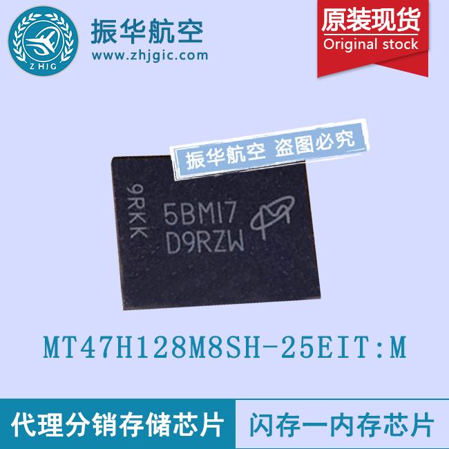 MT47H128M8SH-25EIT:M