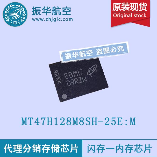 MT47H128M8SH-25E:M