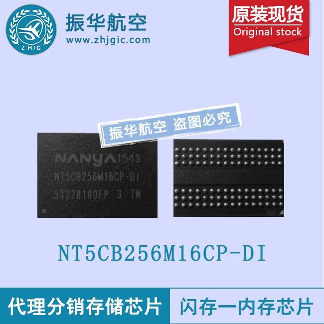 NT5CB256M16CP-DI