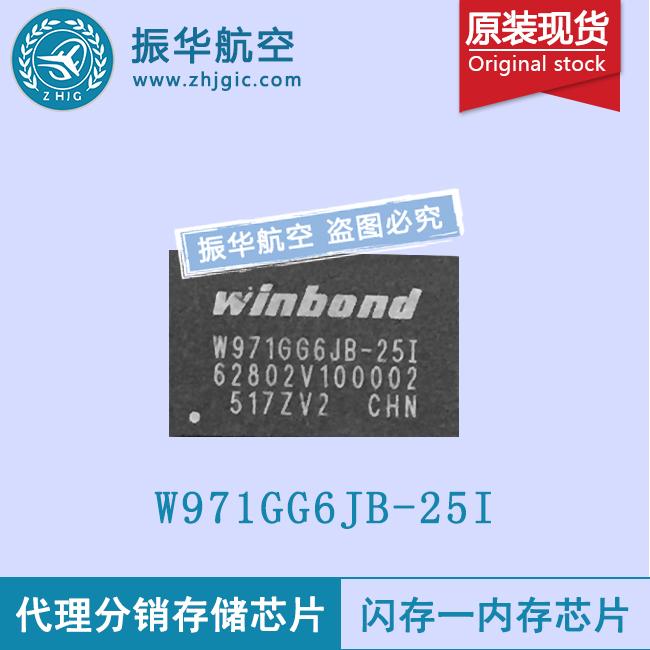 W971GG6JB-25I