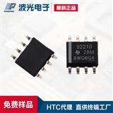 TI原装IC  TPS92210DR