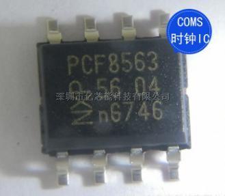 PCF8563TS