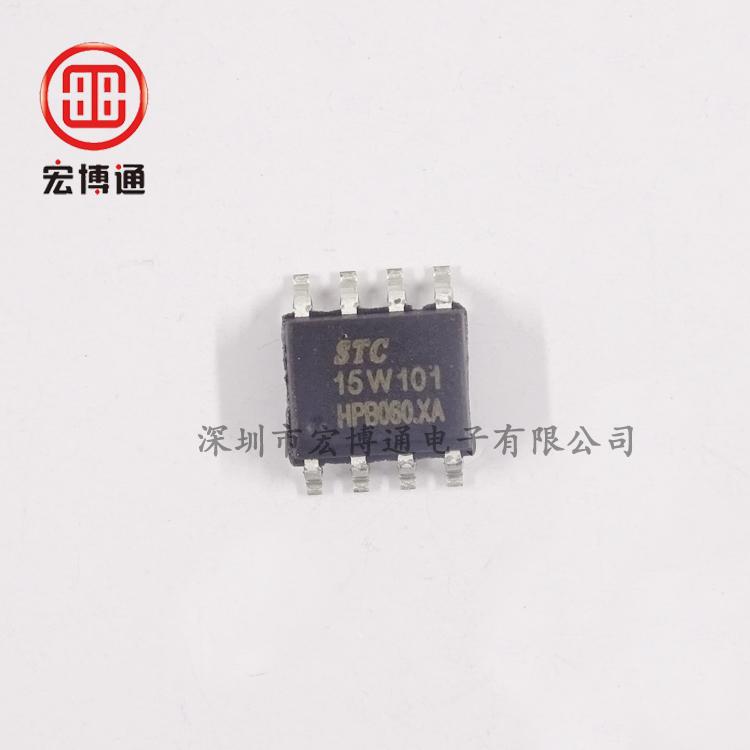 STC15W101-35I-SOP8