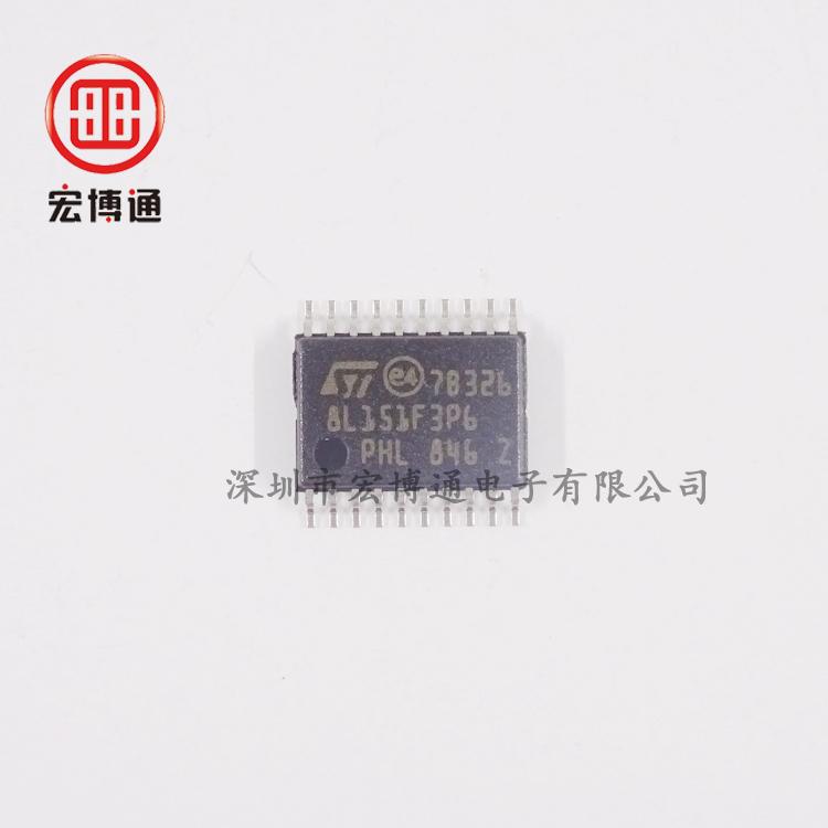 STM8L151F3P6