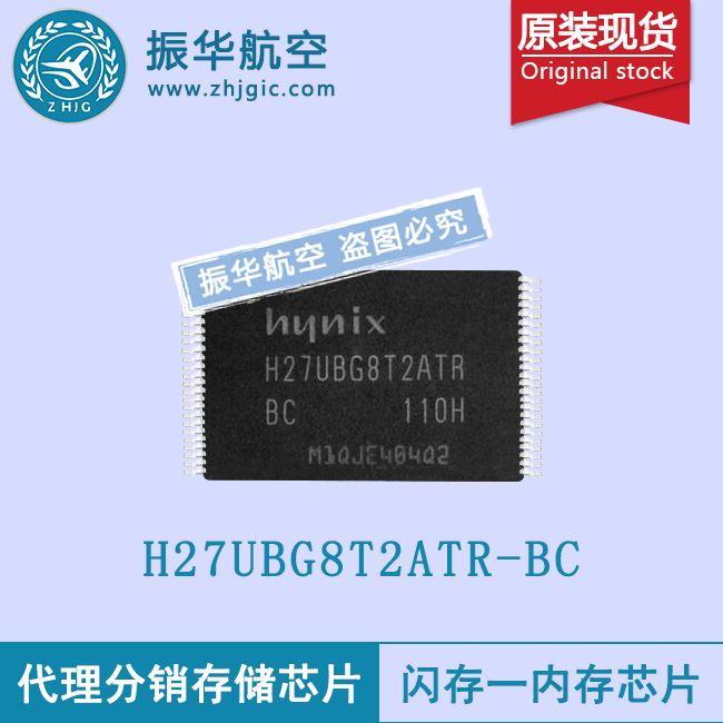H27UBG8T2ATR-BC