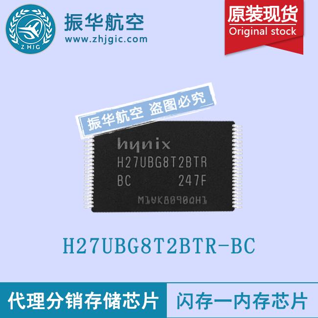 H27UBG8T2BTR-BC