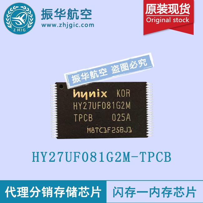 HY27UF081G2M-TPCB