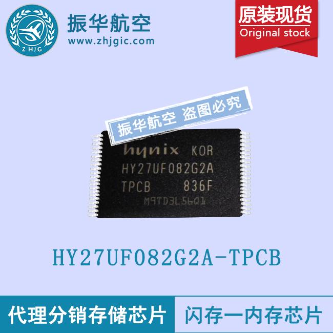 HY27UF082G2A-TPCB
