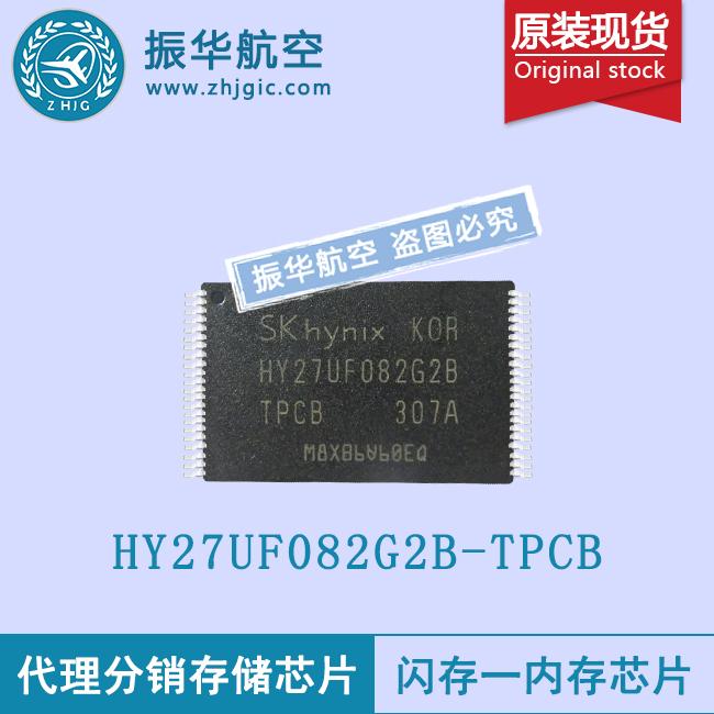 HY27UF082G2B-TPCB