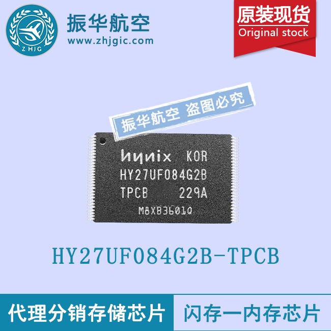 HY27UF084G2B-TPCB