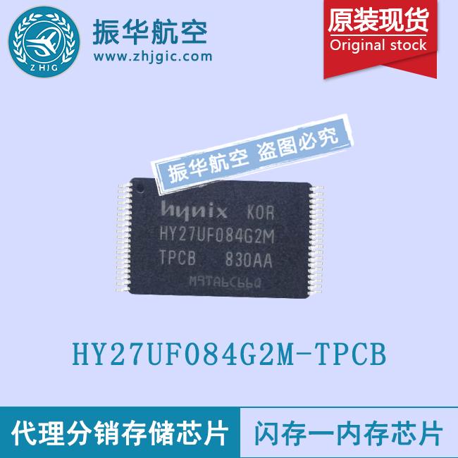 HY27UF084G2M-TPCB