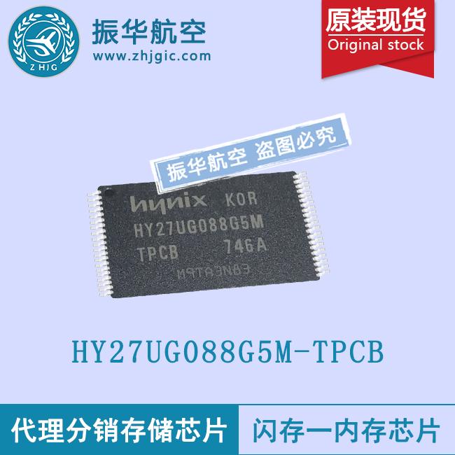 HY27UG088G5M-TPCB