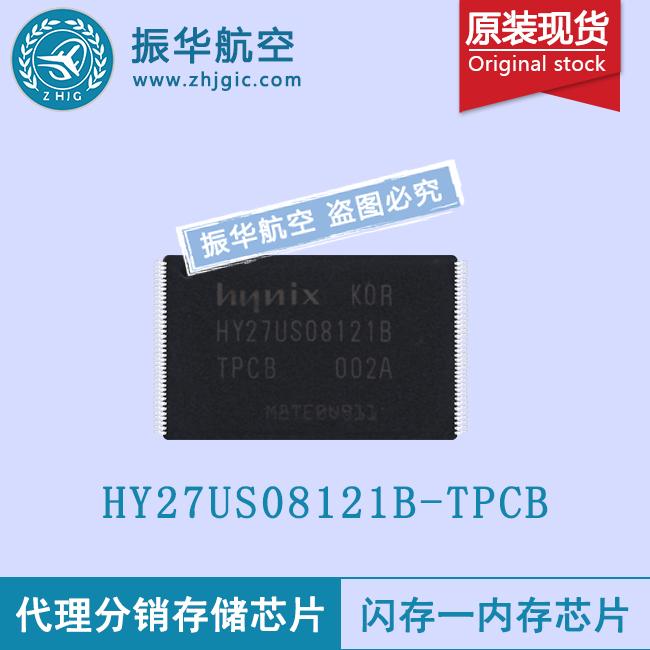 HY27US08121B-TPCB