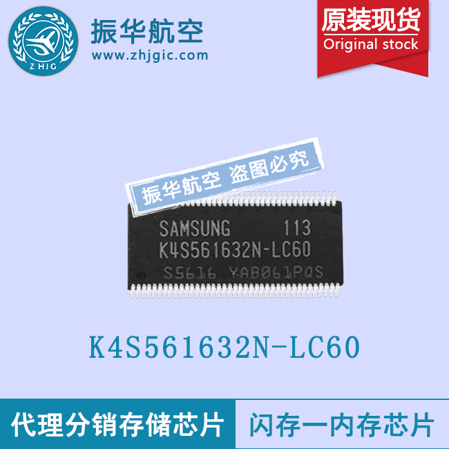 K4S561632N-LC60