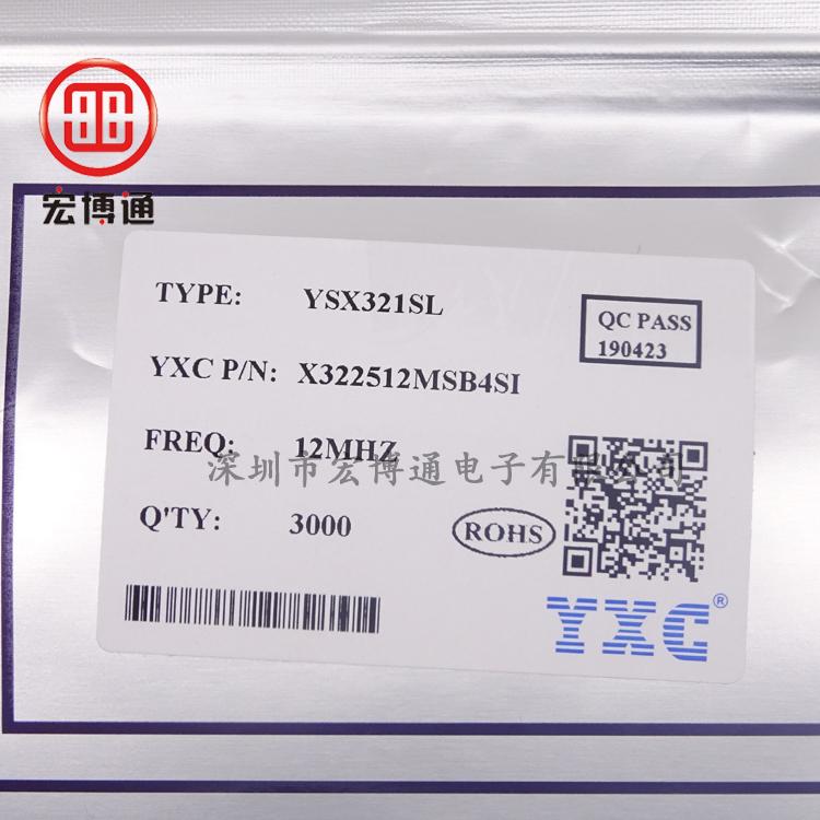 X322512MSB4SI