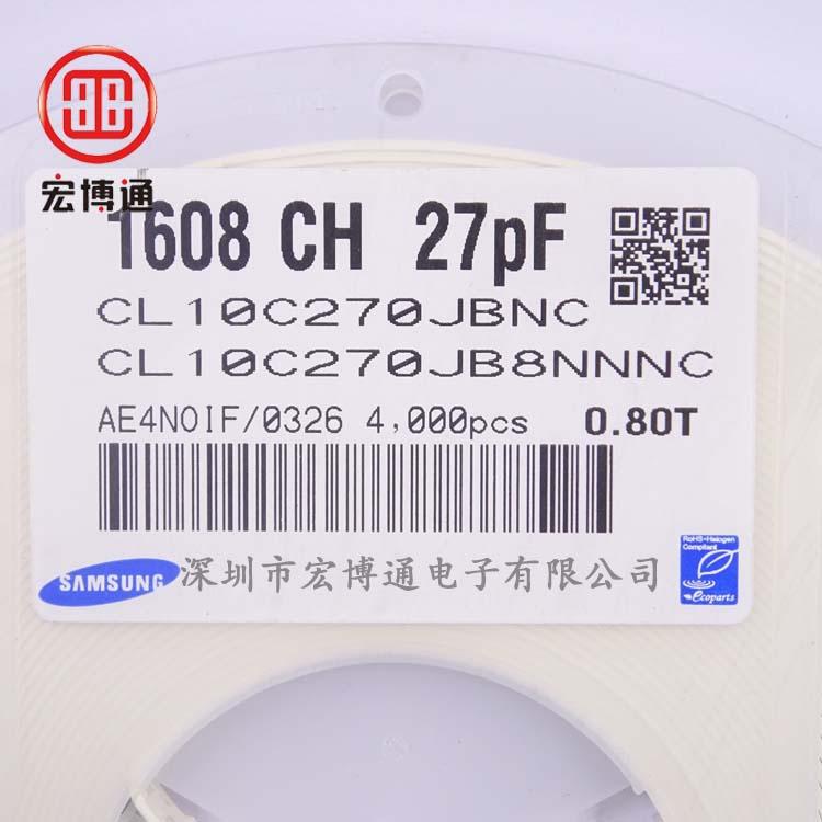 0603 C0G 27PF 50V 5%