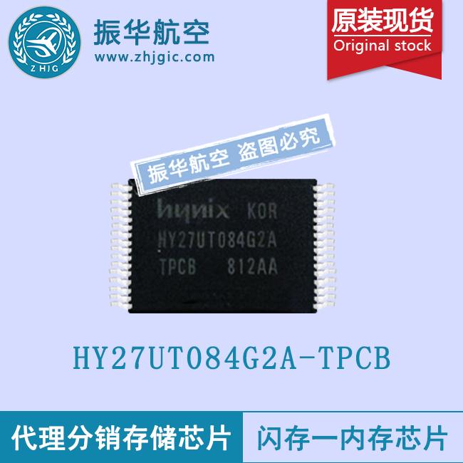 HY27UT084G2A-TPCB