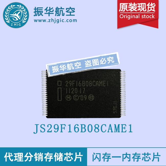 JS29F16B08CAME1