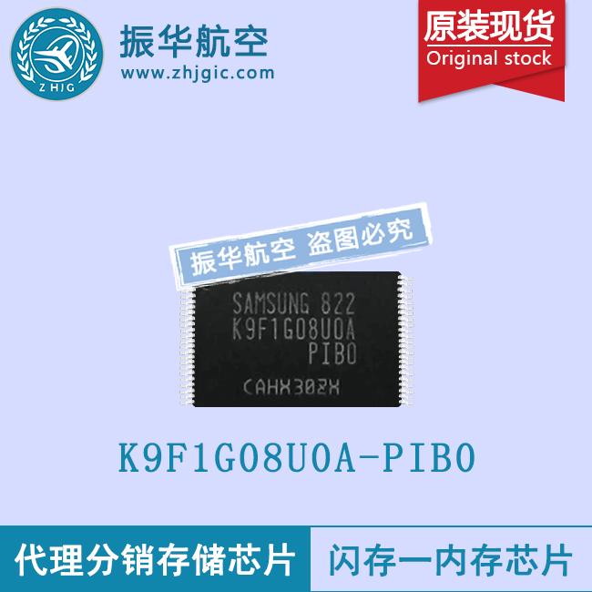 K9F1G08U0A-PIB0