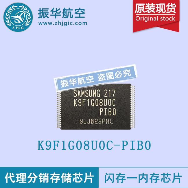 K9F1G08U0C-PIB0