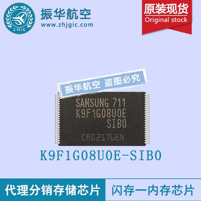 K9F1G08U0E-SIB0