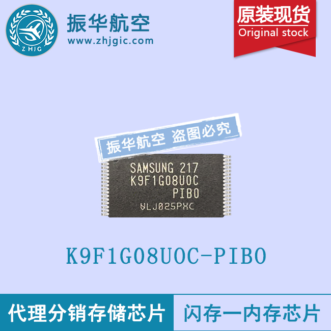 K9F1G08UOC-PIBO