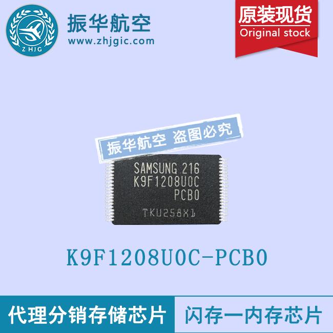 K9F1208U0C-PCB0