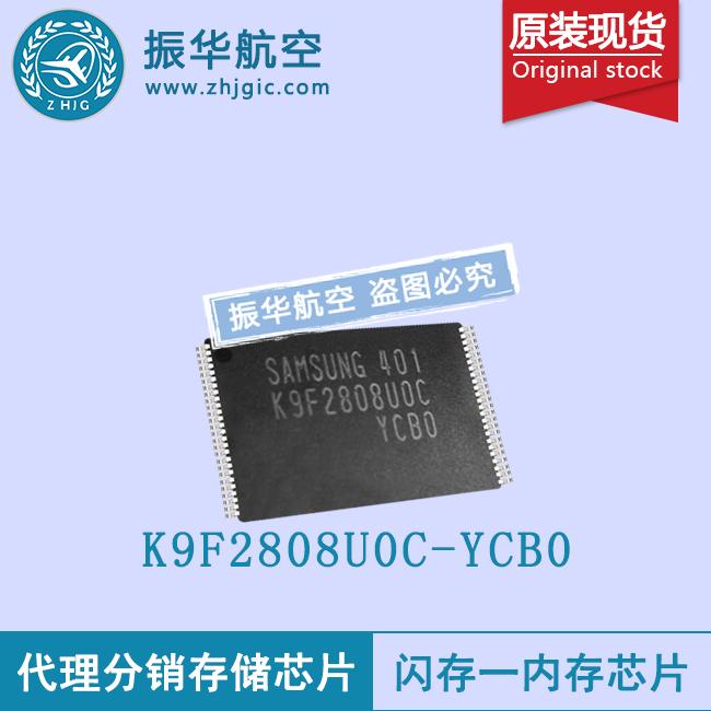 K9F2808U0C-YCB0