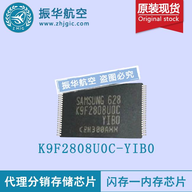 K9F2808U0C-YIB0