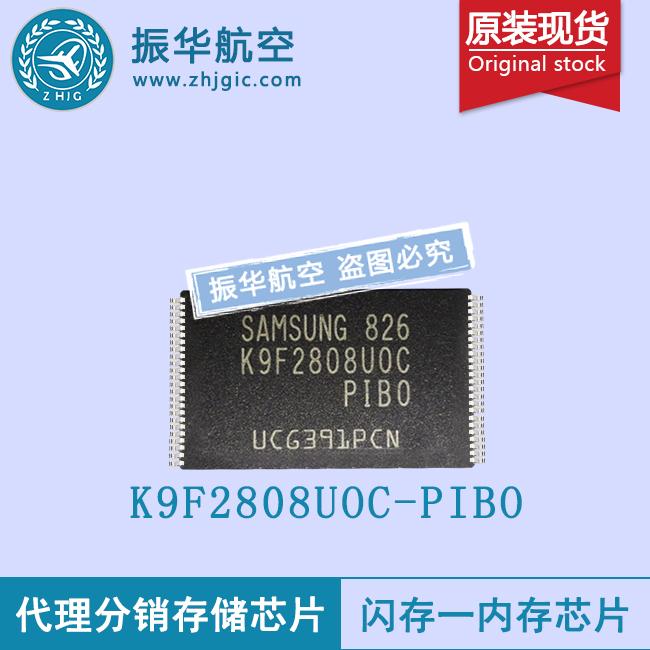 K9F2808UOC-PIBO