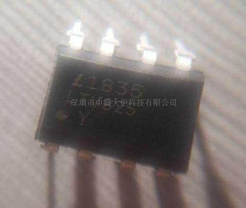 LTV-825
