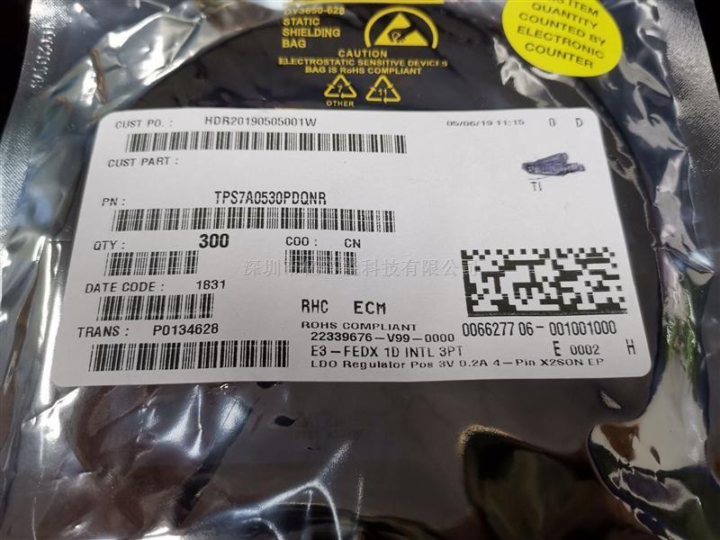 TPS7A0530PDQNR