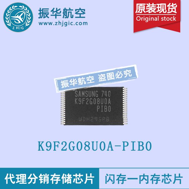 K9F2G08U0A-PIB0