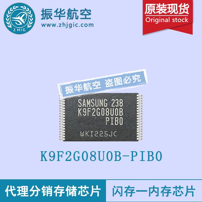 K9F2G08U0B-PIB0