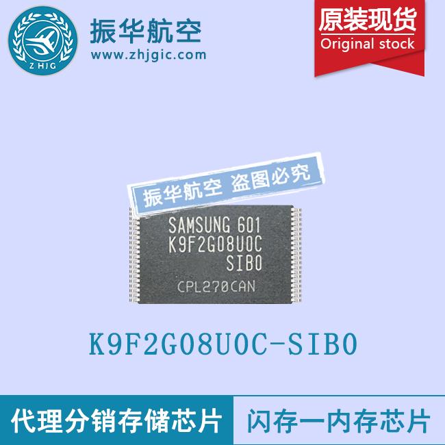 K9F2G08U0C-SIB0