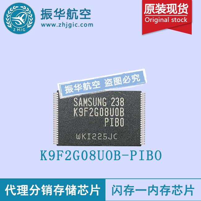 K9F2G08UOB-PIBO