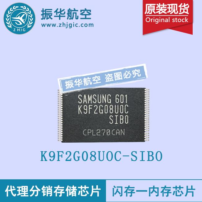 K9F2G08UOC-SIBO