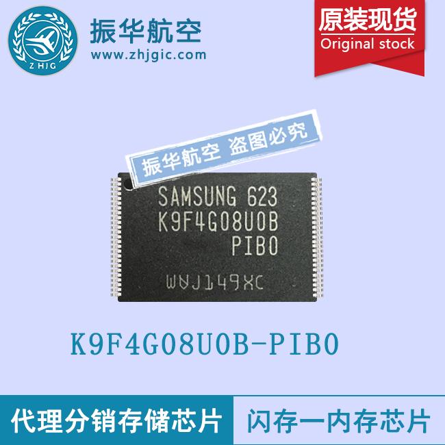 K9F4G08U0B-PIB0