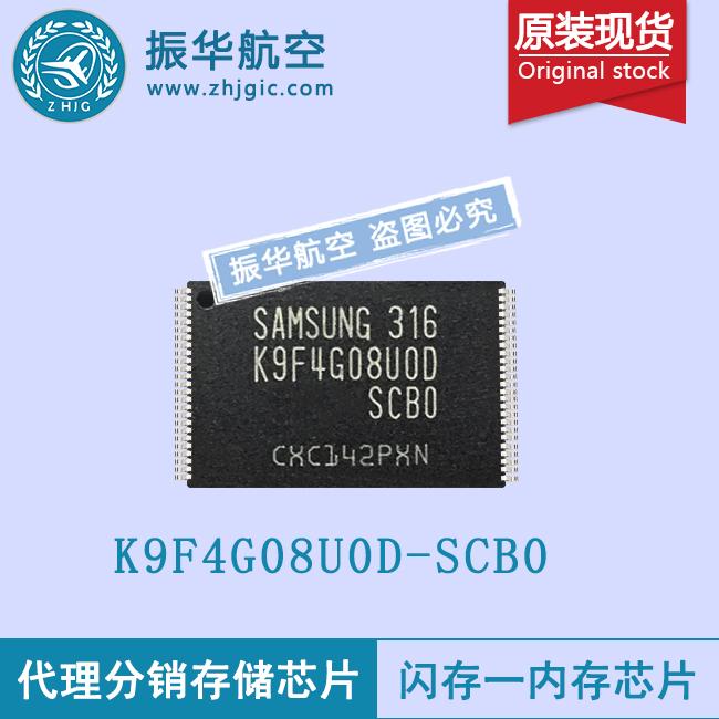 K9F4G08U0D-SCB0